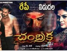 Chandrika Movie Poster Photos