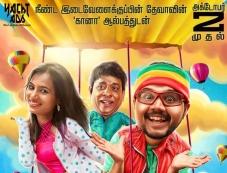 Dummy Tappasu Movie Poster Photos