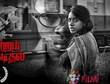 Kutram Kadithal Movie Poster Photos