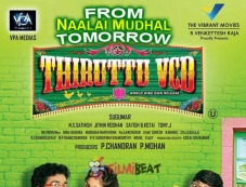 Thiruttu VCD Movie Poster Photos