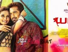 Yaali Movie Poster Photos