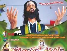 Ammayi Gola Sri Krishna Leela Photos