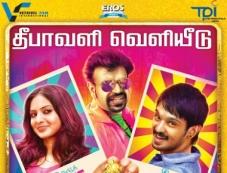 Narathan Movie Poster Photos