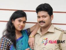 Ranadheer & Chaitra Photos