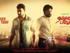 Thakkana Pizhaikkum Movie Poster Photos