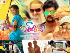 Dil Unna Raju Movie Poster Photos