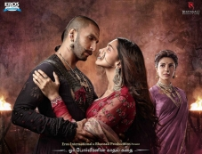 Bajirao Mastani Photos