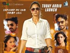 Karai Ooram Movie Poster Photos
