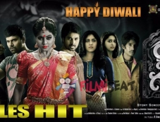 Raju Gari Gadhi Movie Poster Photos