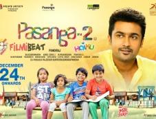 Pasanga 2 Movie Poster Photos