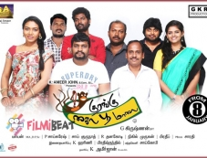 Kurangu Kaila Poomaalai Movie Poster Photos