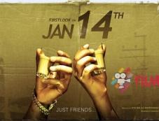Snehamera Jeevitam Movie Poster Photos