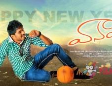 Vaana Villu Movie Poster Photos