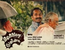 Maheshinte Prathikaaram Movie Poster Photos