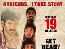 Malupu Movie Poster Photos