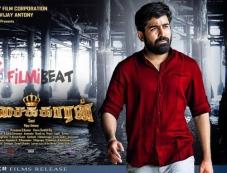 Pichaikkaran Movie Poster Photos