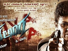 Shivalinga Photos