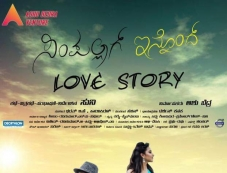 Simple AagInnond Love Story Poster Photos