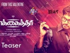 Yakkai Thiri Movie Poster Photos