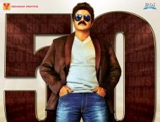 Dictator Movie Poster Photos