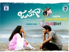 Jathagaa Movie Poster Photos