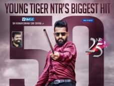 Nannaku Prematho Movie Poster Photos