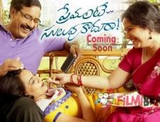 Premante Suluvu Kadura Movie Poster Photos