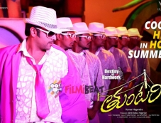 Tuntari Movie Poster Photos