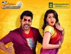 Motta Siva Ketta Siva Movie Poster Photos