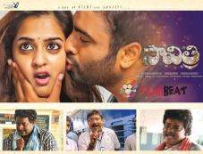 Savitri Movie Poster Photos