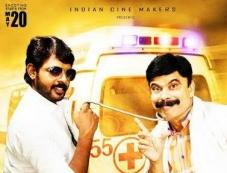 Kaasukku Velai Movie Poster Photos