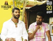 Marudhu Movie Poster Photos