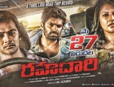 Rahadari Movie Poster Photos