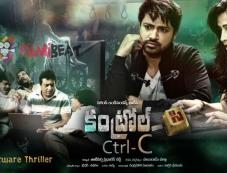 Control - C Movie Poster Photos
