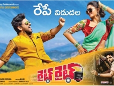 Right Right Movie Poster Photos