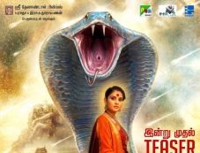 Siva Nagam Movie Poster Photos