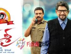 Sri Sri Movie Poster Photos