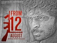 Wagah Movie Poster Photos