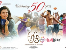 A Aa Movie Poster Photos