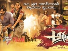 Ardhanari Movie Poster Photos