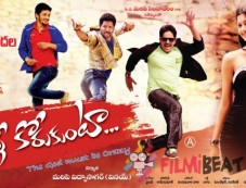 Ninne Korukunta Movie Poster Photos