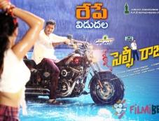 Selfie Raja Movie Poster Photos