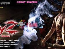 XYZ Movie Poster Photos