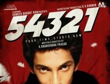 54321 Poster Photos