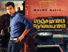 Nenjamundu Nermaiundu Movie Poster Photos