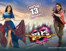 Thikka Movie Poster Photos