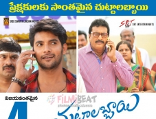 Chuttalabbayi Movie Poster Photos