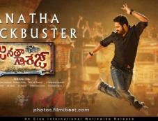 Janatha Garage Movie Poster Photos