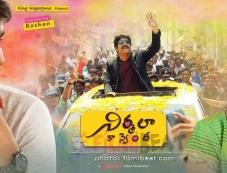 Nirmala Convent Movie Poster Photos
