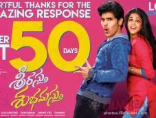 Srirastu Subhamastu Movie Poster Photos
